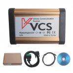VCS Vehicle Communication Interface